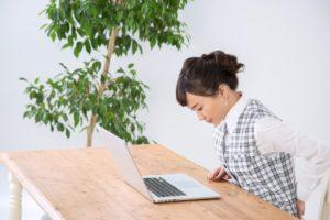 事務職の腰痛
