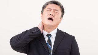 上を向けない首の痛み