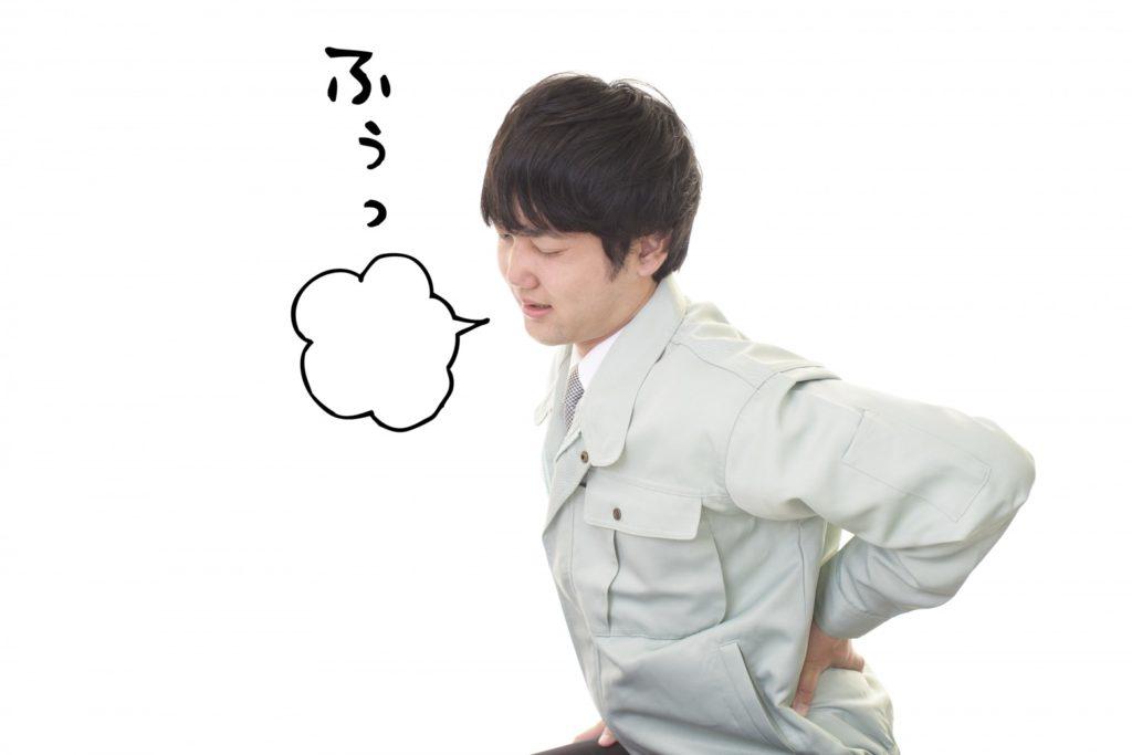 ぎっくり腰時の呼吸