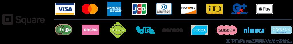 クレジットカード、各種IC
